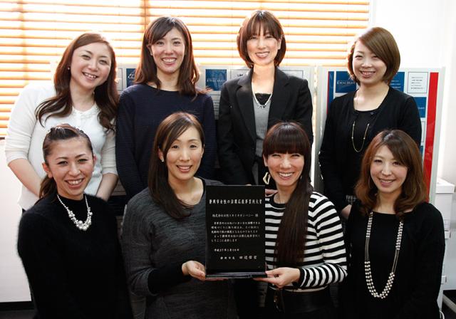 第1回 静岡市女性の活躍応援事業所表彰で「大賞」を受賞しました。