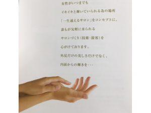 I012158450_349-262