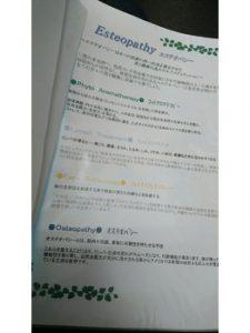 I014225740_349-262