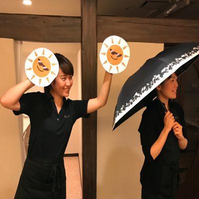 肌育プロジェクトvol.5 日傘女子♪