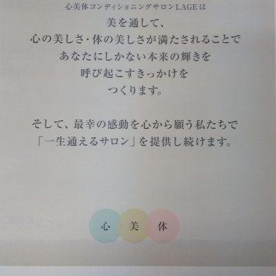 トットの部屋【お客様からの嬉しいお声編~】