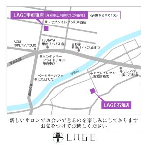 【L】甲府東移転map案内